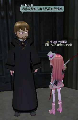 mabinogi_2009_02_05_004.jpg