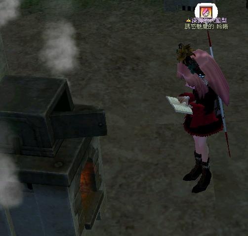 mabinogi_2009_02_06_001.jpg