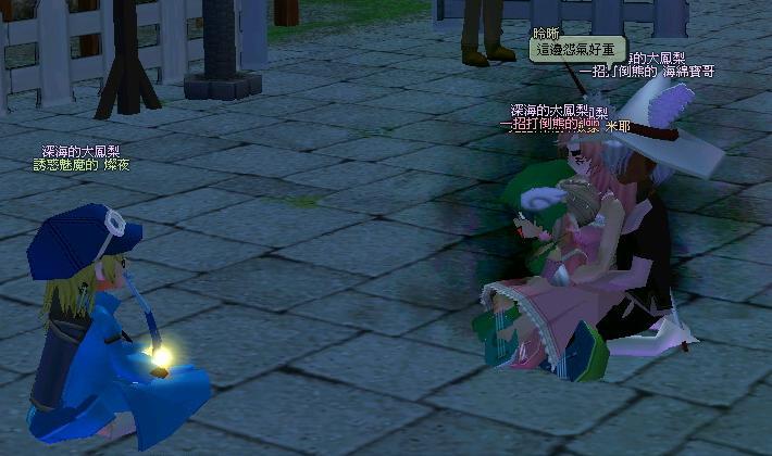 mabinogi_2009_03_14_032.jpg