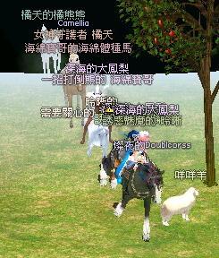 mabinogi_2009_03_14_036.jpg