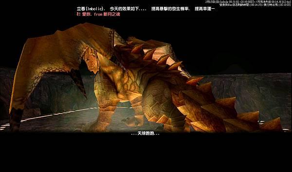 mabinogi_2009_03_15_002.jpg