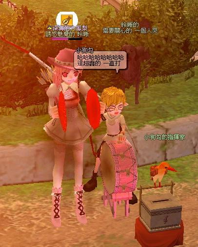 mabinogi_2009_03_15_009.jpg
