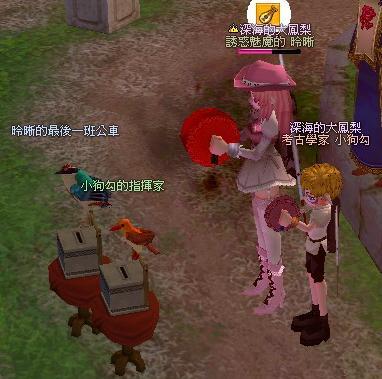 mabinogi_2009_03_15_028.jpg