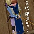 mabinogi_2009_03_19_006.jpg