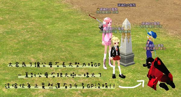 mabinogi_2009_04_02_012.jpg