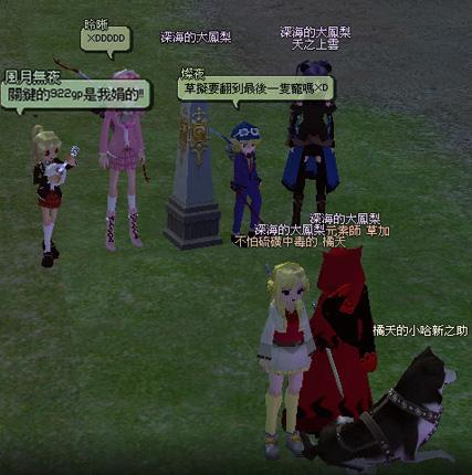 mabinogi_2009_04_02_097.jpg