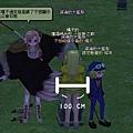 mabinogi_2009_04_02_113.jpg