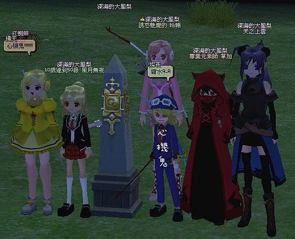 mabinogi_2009_04_02_123.jpg