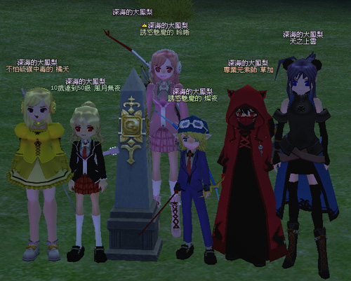 mabinogi_2009_04_02_128.jpg