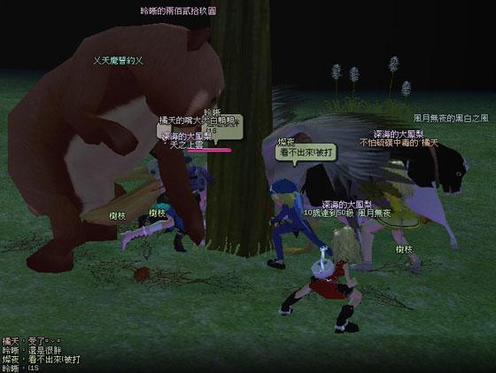 mabinogi_2009_04_02_169.jpg
