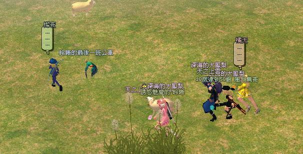 mabinogi_2009_04_02_227.jpg