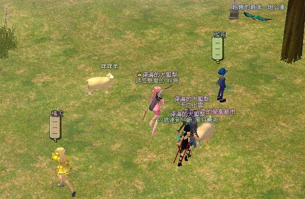 mabinogi_2009_04_02_229.jpg