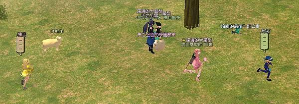 mabinogi_2009_04_02_230.jpg