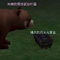 mabinogi_2009_04_02_256.jpg