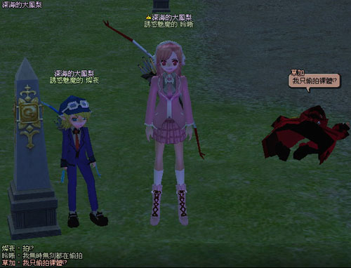 mabinogi_2009_04_02_269.jpg