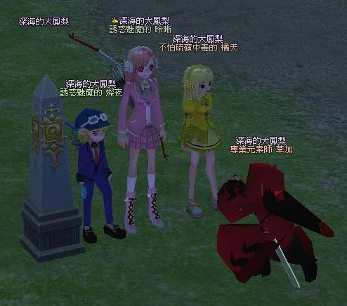 mabinogi_2009_04_02_285.jpg