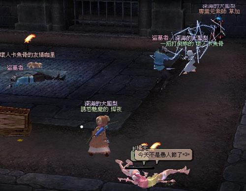 mabinogi_2009_04_02_332.jpg