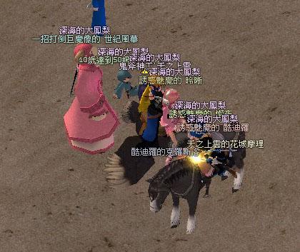 mabinogi_2009_04_02_366.jpg