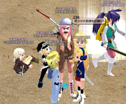 mabinogi_2009_04_02_376.jpg