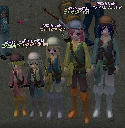 mabinogi_2009_04_02_472.jpg