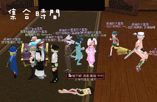 mabinogi_2009_04_12_038.jpg