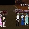mabinogi_2009_04_12_043.jpg