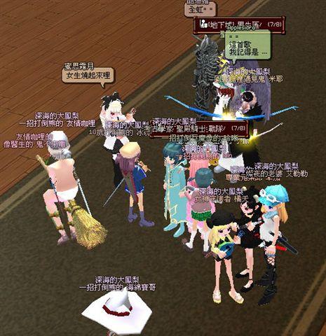 mabinogi_2009_04_12_057.jpg