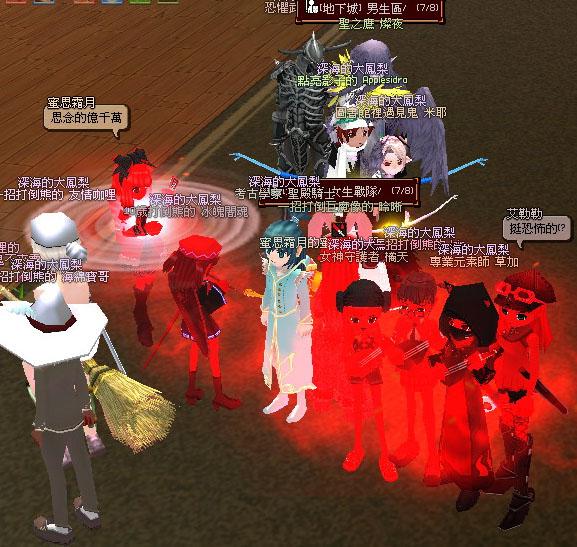 mabinogi_2009_04_12_063.jpg