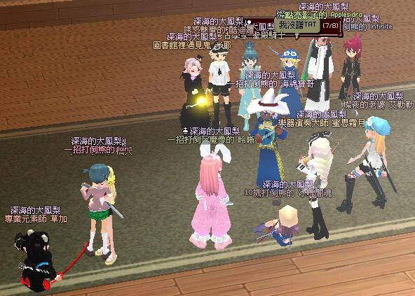 mabinogi_2009_04_12_078.jpg
