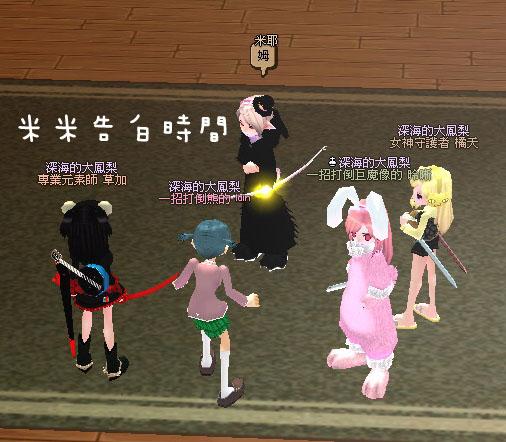 mabinogi_2009_04_12_080.jpg