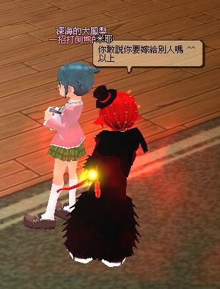 mabinogi_2009_04_12_090.jpg