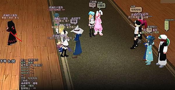 mabinogi_2009_04_12_103.jpg