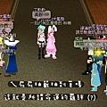 mabinogi_2009_04_12_106.jpg
