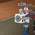 mabinogi_2009_04_12_110.jpg
