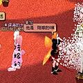 mabinogi_2009_04_12_124.jpg