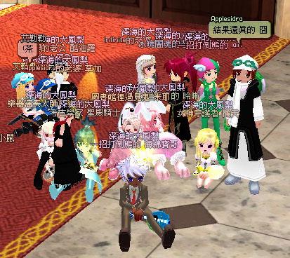 mabinogi_2009_04_12_182.jpg