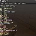 mabinogi_2009_04_12_197.jpg