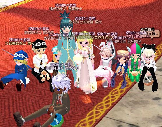 mabinogi_2009_04_12_219.jpg