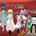 mabinogi_2009_04_12_233.jpg