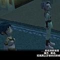 mabinogi_2009_04_12_247.jpg