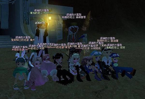 mabinogi_2009_04_12_273.jpg