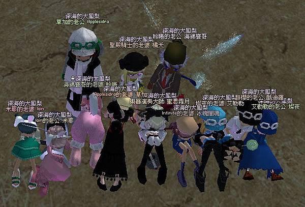 mabinogi_2009_04_12_285.jpg