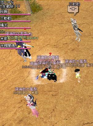 mabinogi_2009_04_12_291.jpg