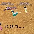 mabinogi_2009_04_12_292.jpg