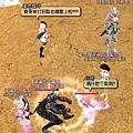 mabinogi_2009_04_12_306.jpg
