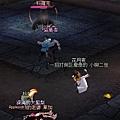 mabinogi_2009_04_12_335.jpg
