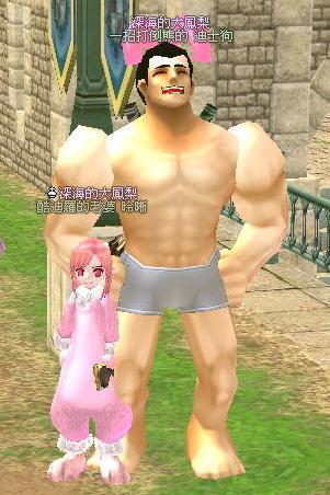 mabinogi_2009_04_19_016.jpg