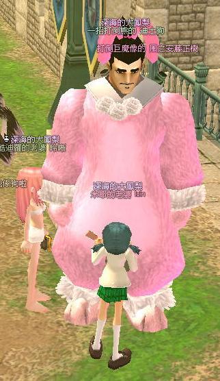 mabinogi_2009_04_19_021.jpg