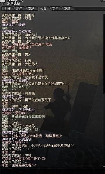 mabinogi_2009_04_19_052.jpg