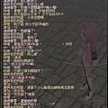 mabinogi_2009_04_19_061.jpg